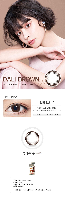 dali-brown-korean-circle-lenses.jpg