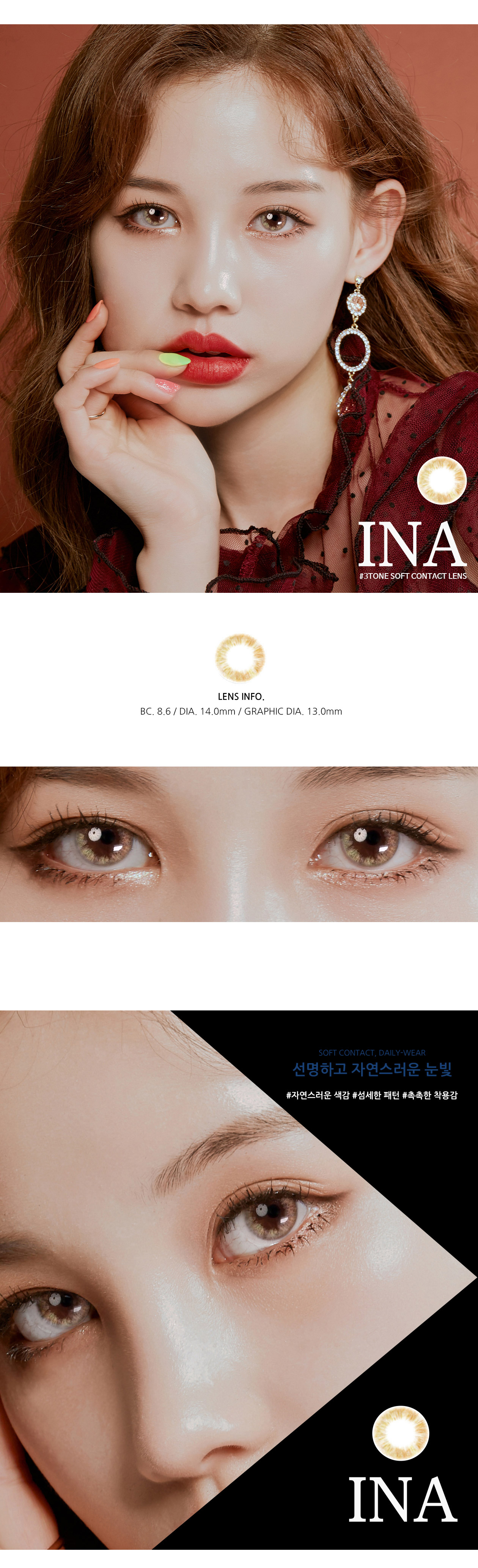 ina-brown-circle-lenses.jpg