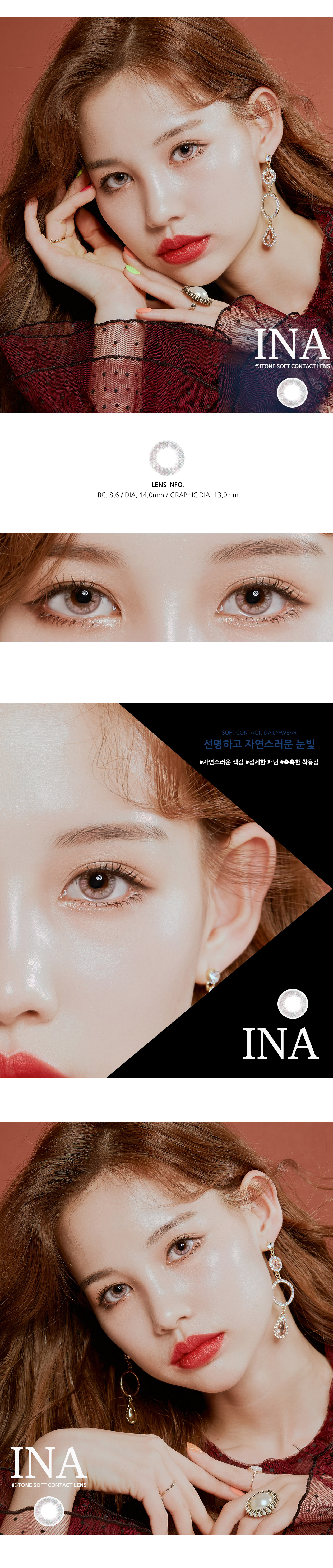 ina-gray-circle-lenses.jpg