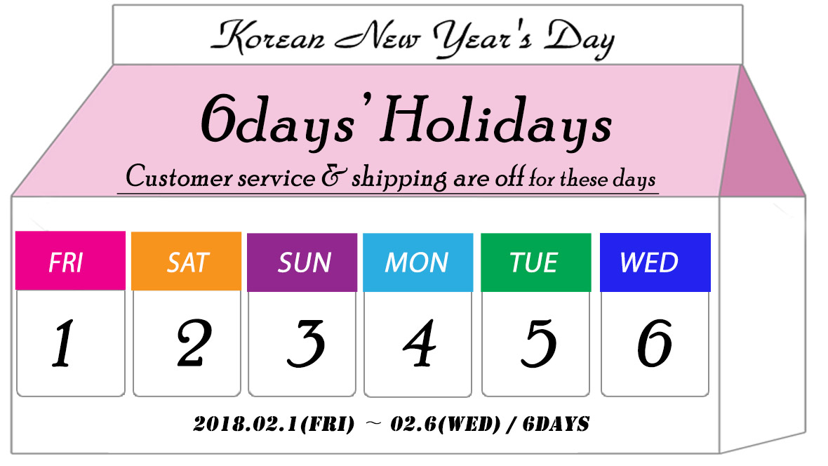 korean-new-year-day1.jpg