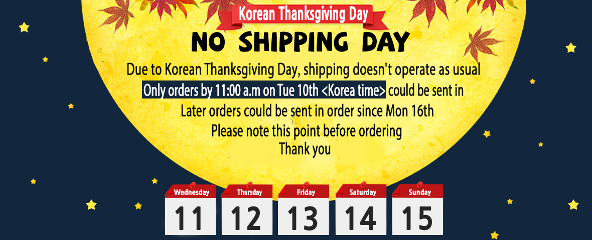 korean-thanksgiving-day-no-shipping1.jpg