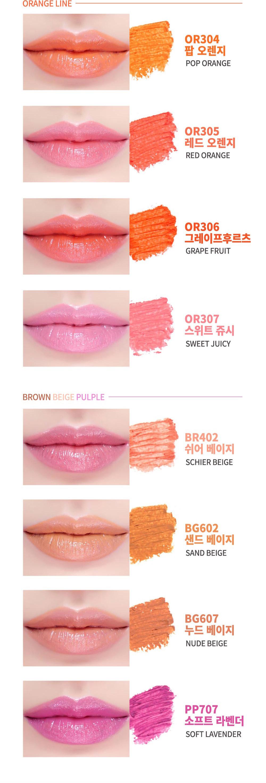 milky-balm-moisuture-lipstick3.jpg