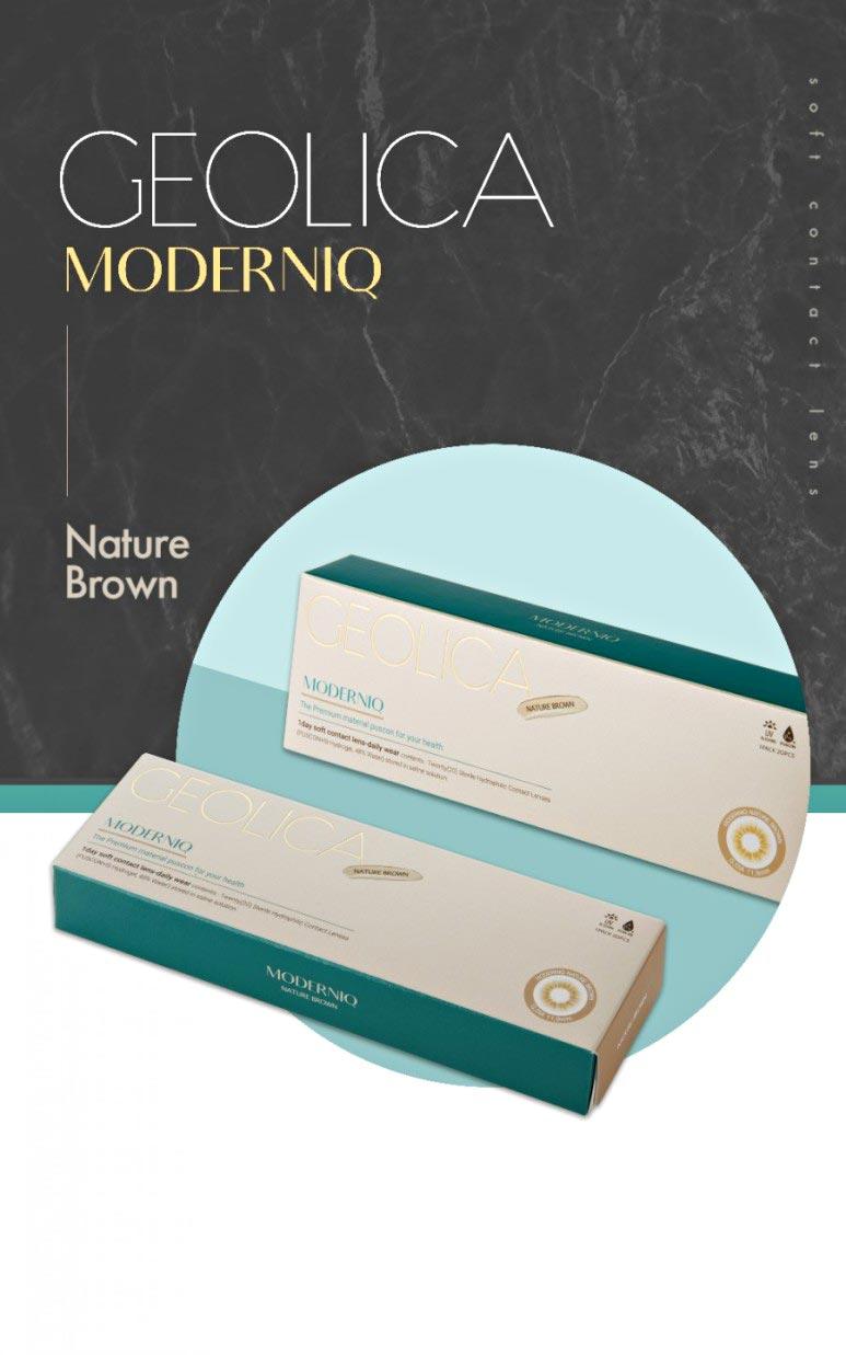 moderniq-nature-brown3.jpg