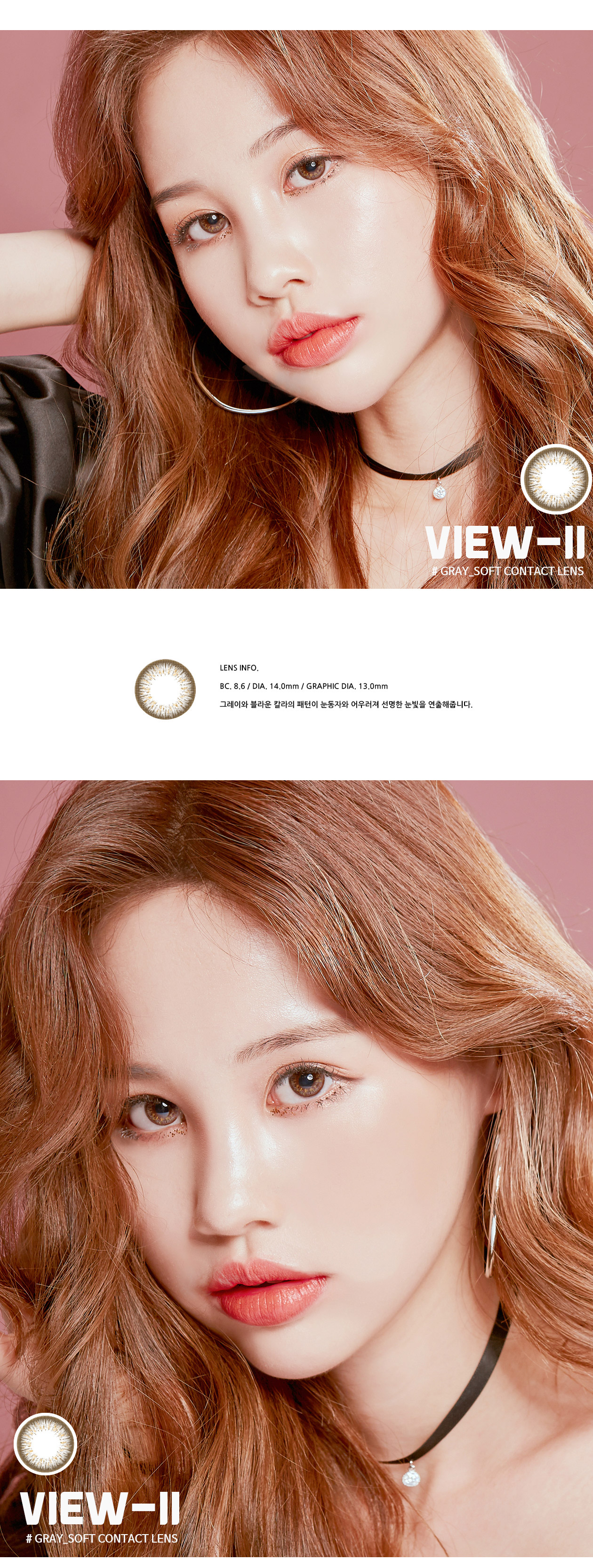 moisture-view2-gray-circle-lenses1.jpg
