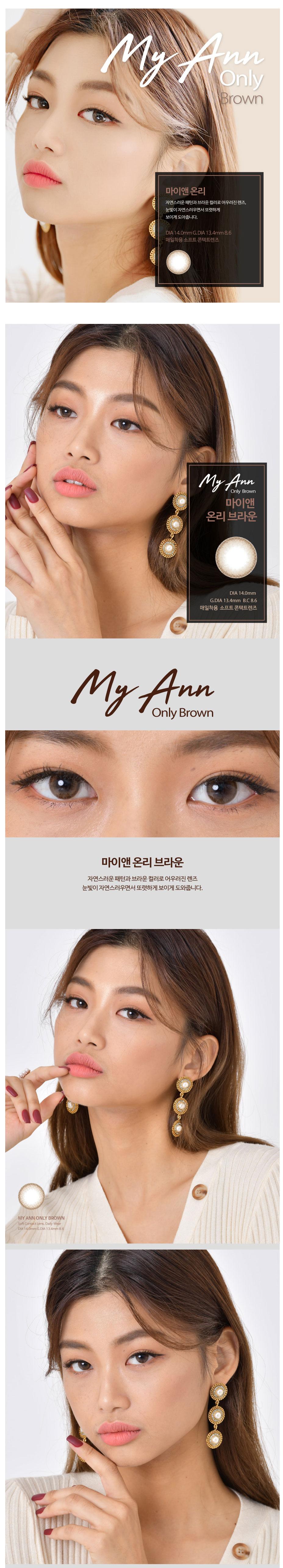 my-ann-only-brown-main4.jpg