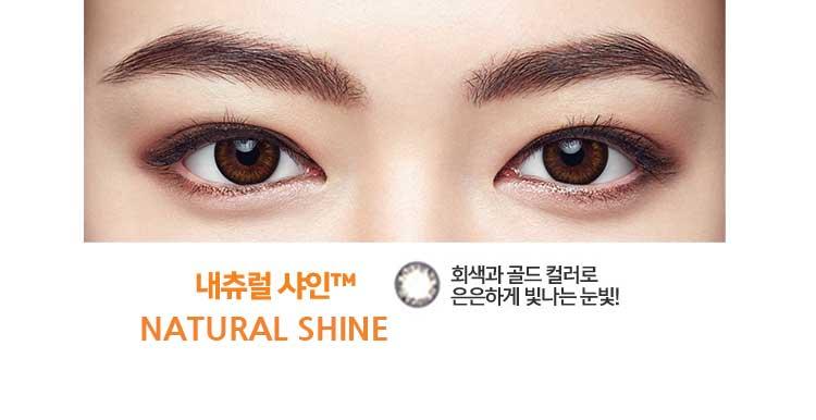 natural-shine.jpg