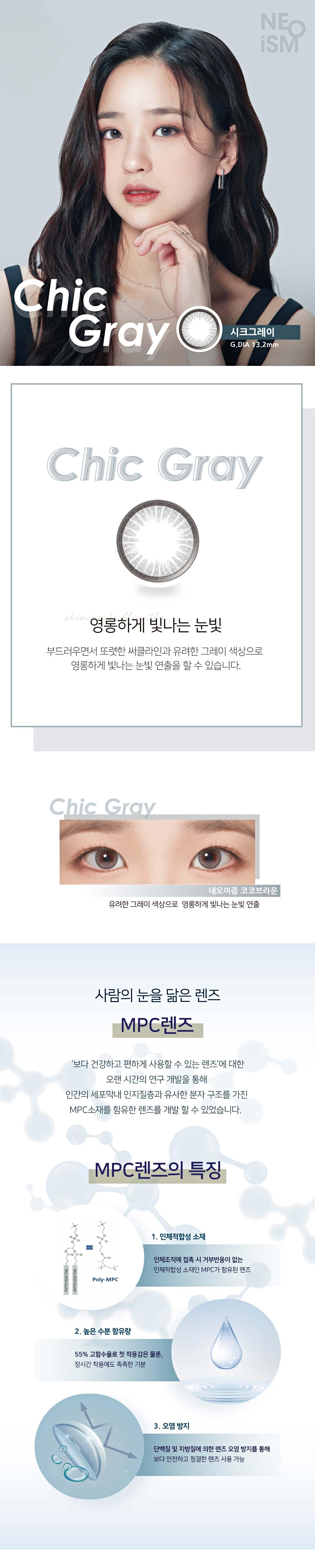 neoism-chic-korean-circle-lenses-color1.jpg