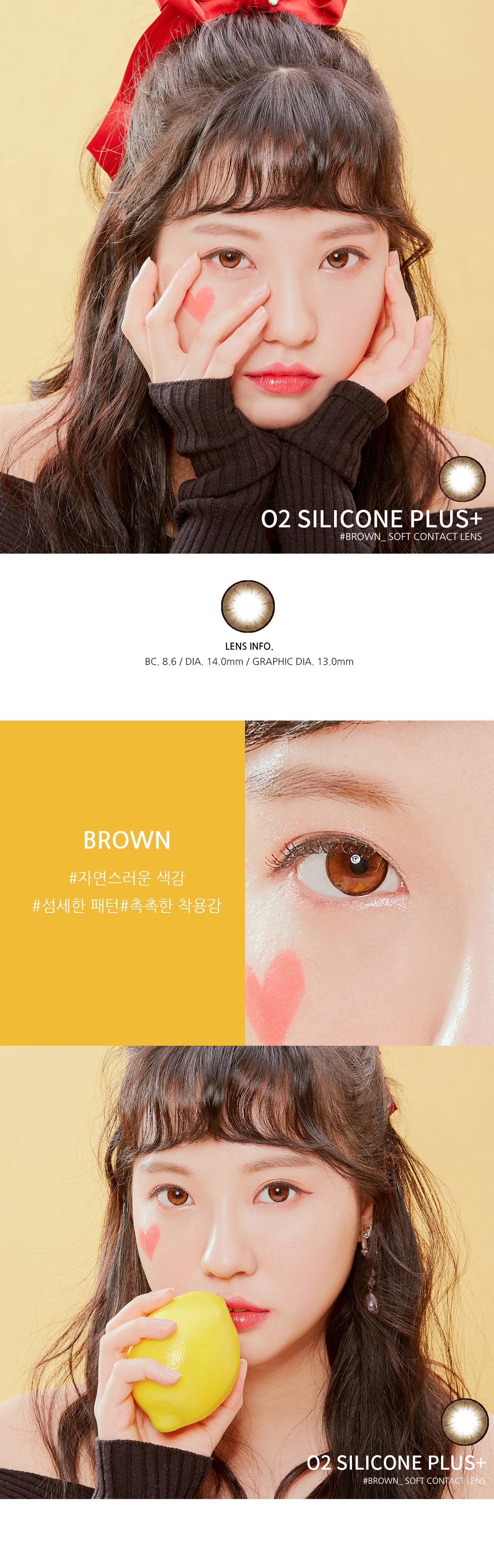 o2-plus-brown-circle-lenses.jpg