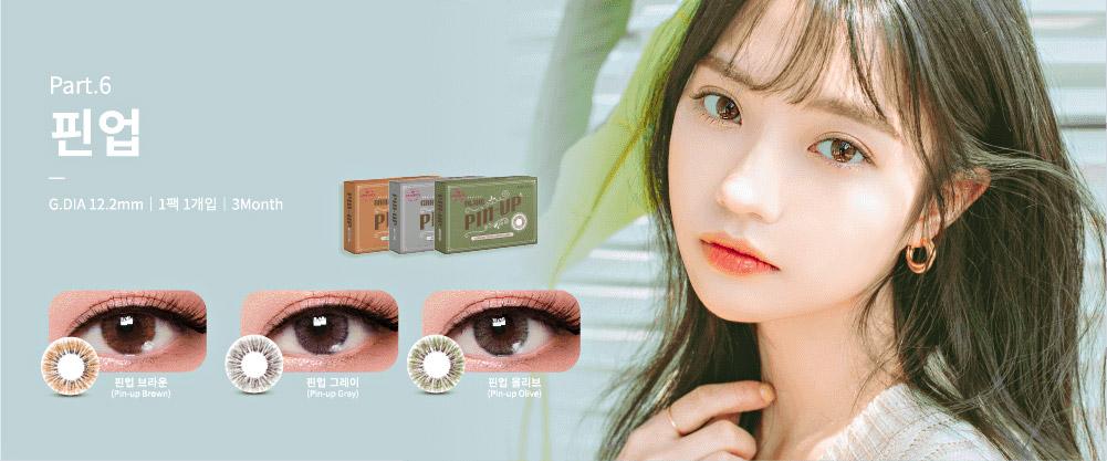 pin-up-circle-lenses-main1.jpg
