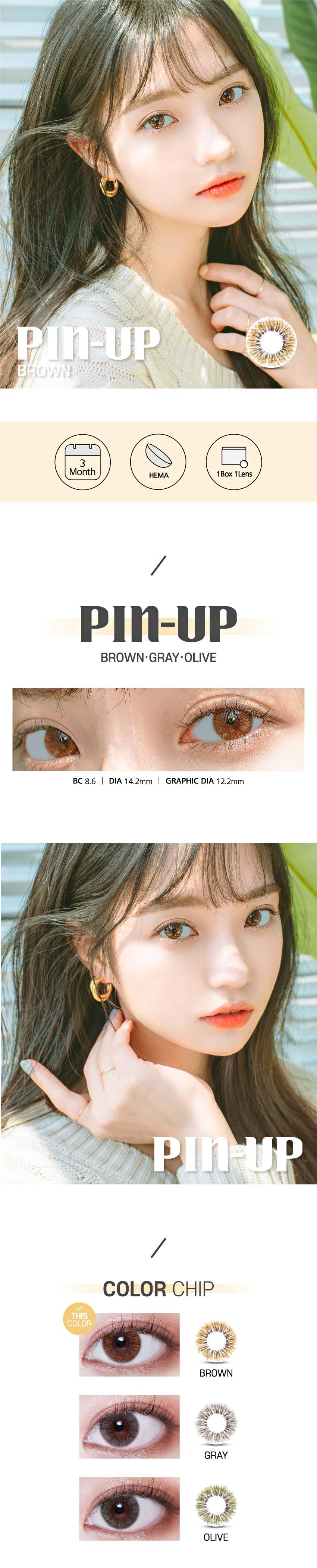 pinup-brown-korean-circle-lenses.jpg