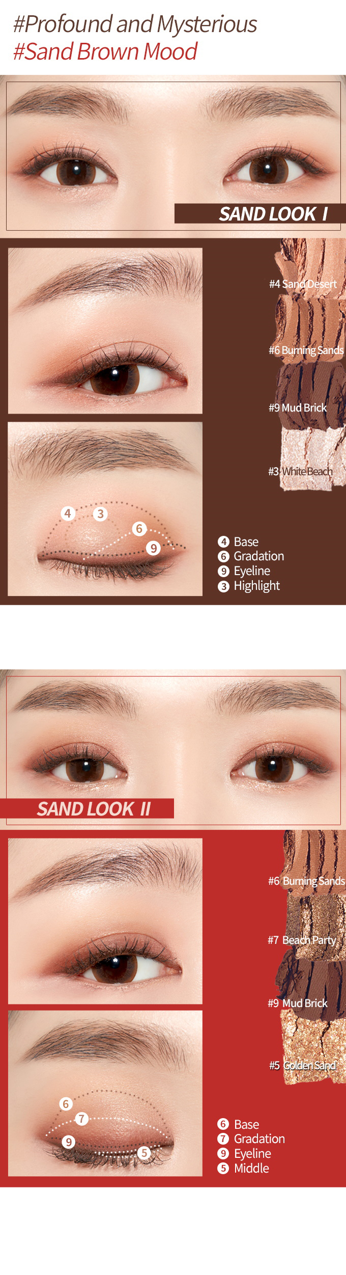 play-color-eyes-sand-hill2.jpg
