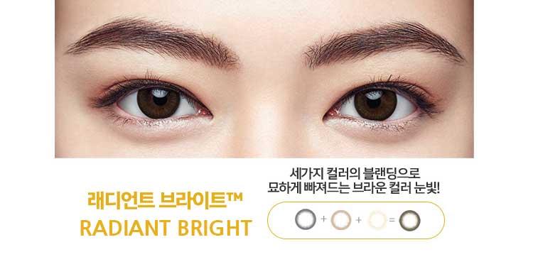 radiant-bright.jpg