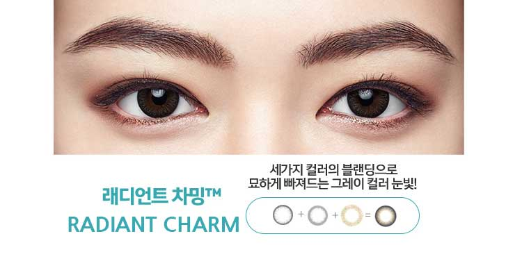 radiant-charm.jpg