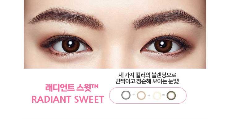 radiant-sweet.jpg