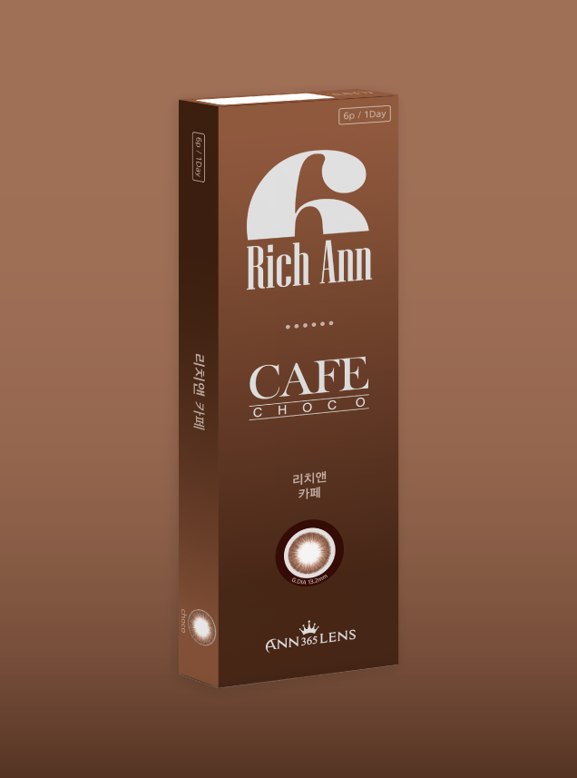rich-ann-cafe-choco-1day-6ea-buy-1-get-1-free-2.png