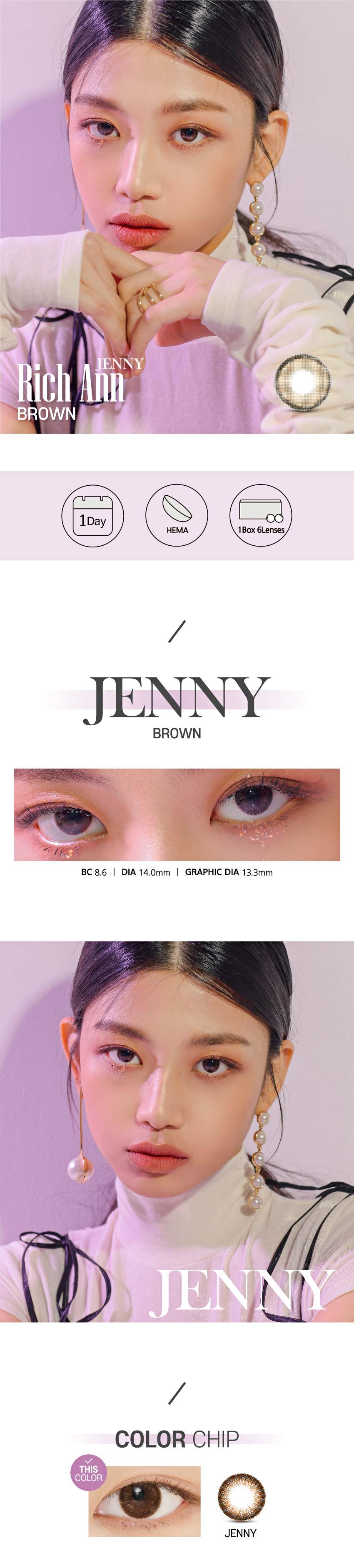 rich-ann-jenny-brown-korean-colored-lenses.jpg