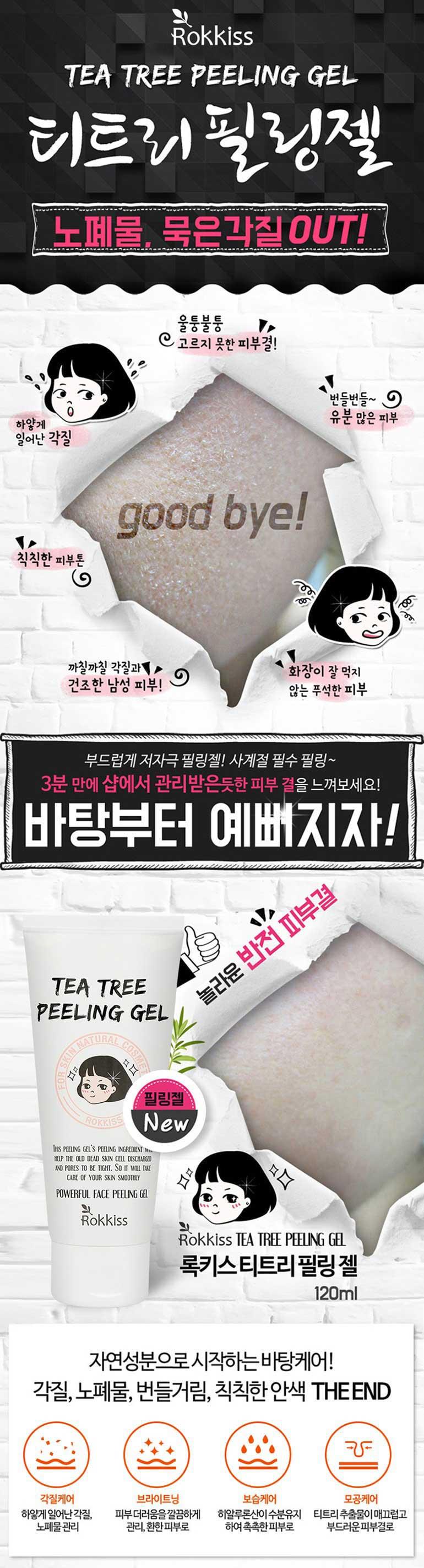 rokkiss-tea-tree-peeling-gel-korean-cosmetics-1.jpg