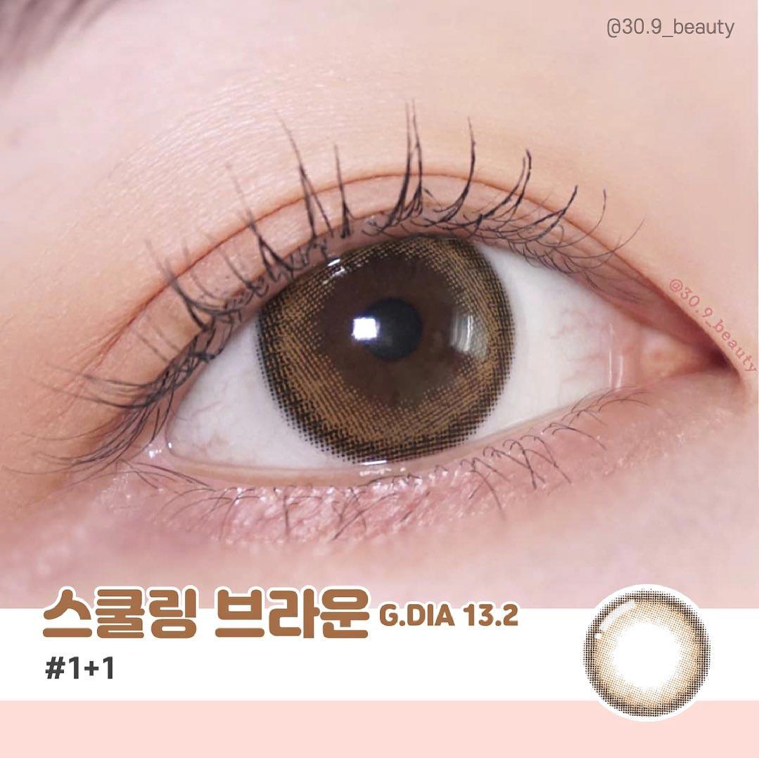 schoolring-brown-korean-colored-lenses1.jpg