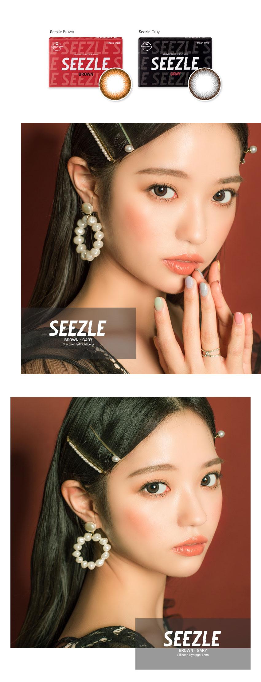 seezle-new2.jpg
