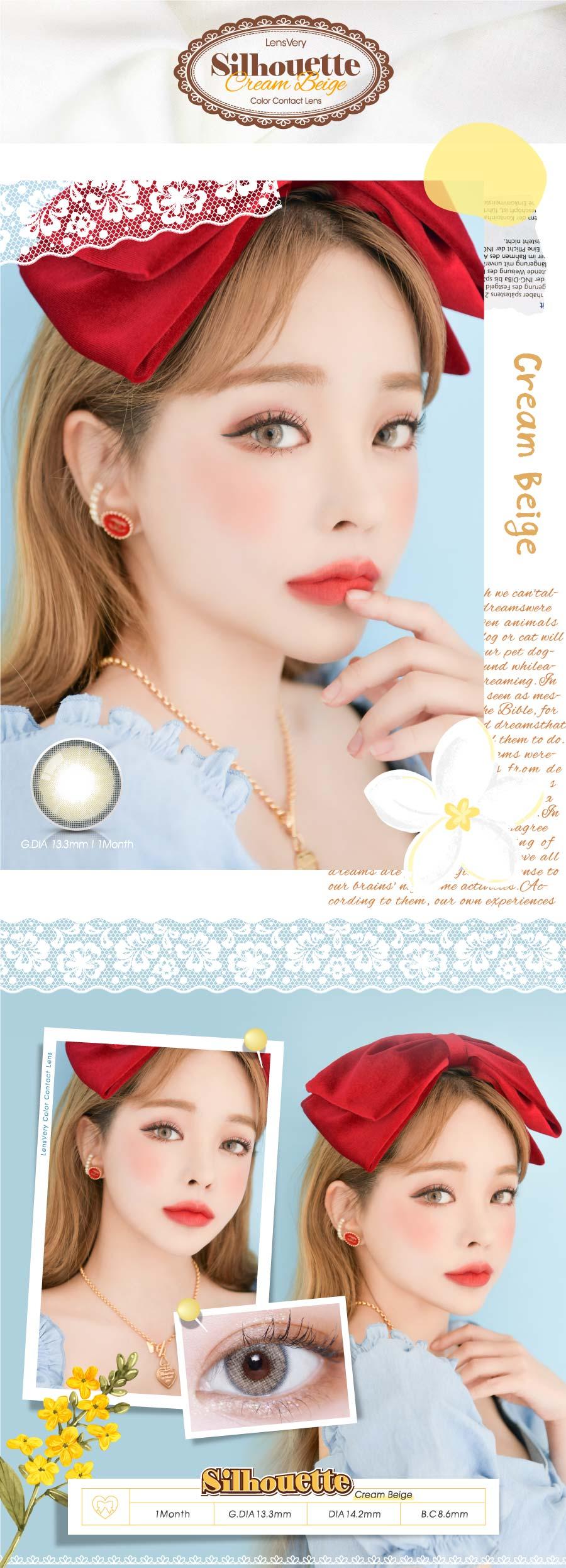 silhouette-cream-beige-koreancirclelenses4.jpg