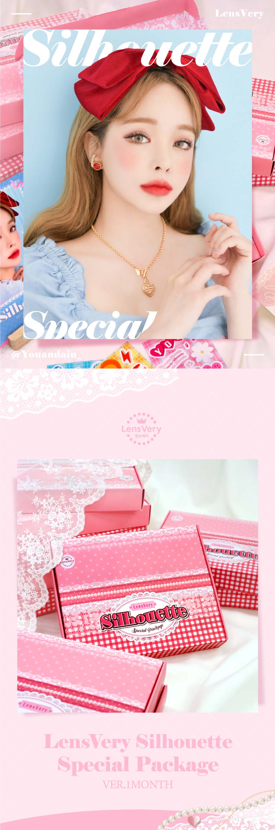 silhouette-monthly-special-package-korean-colored-lenses2.jpg