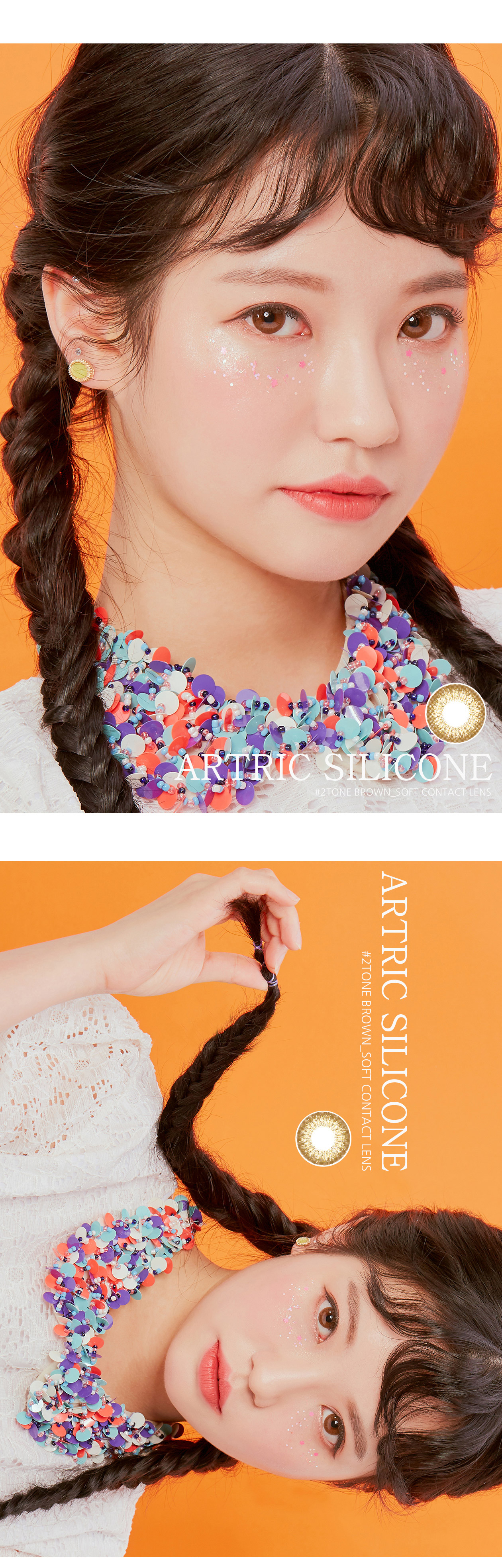 silicone-artric-brown-monthly-circle-lenses2.jpg