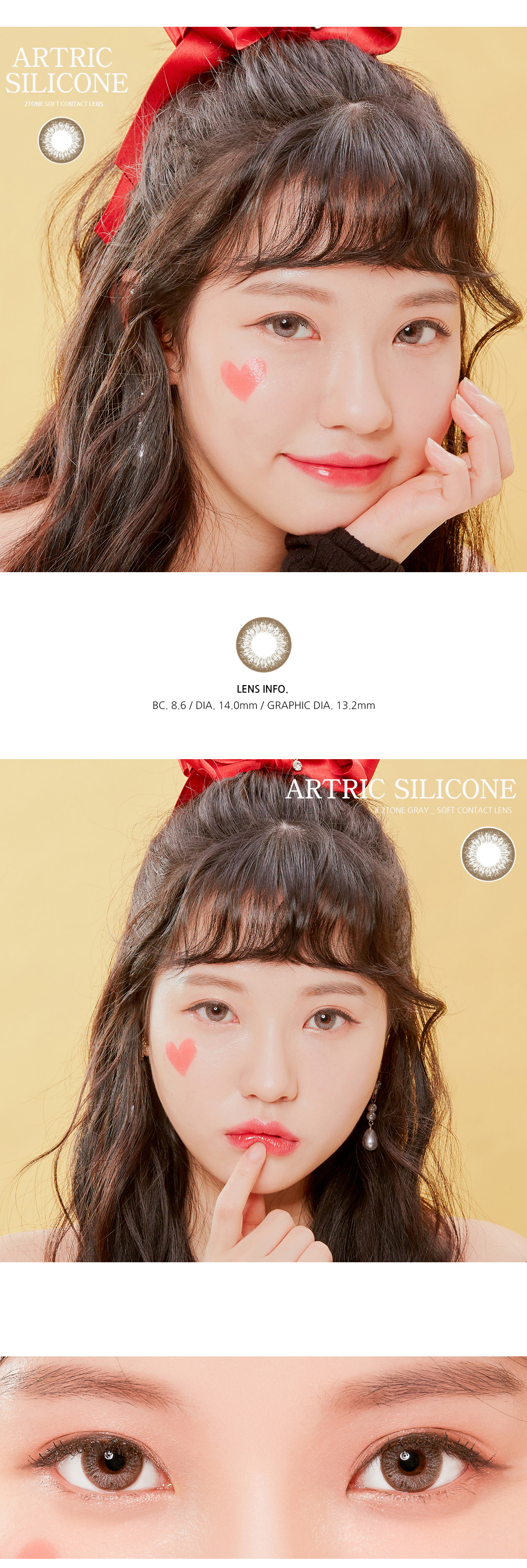 silicone-artric-gray-monthly-circle-lenses.jpg