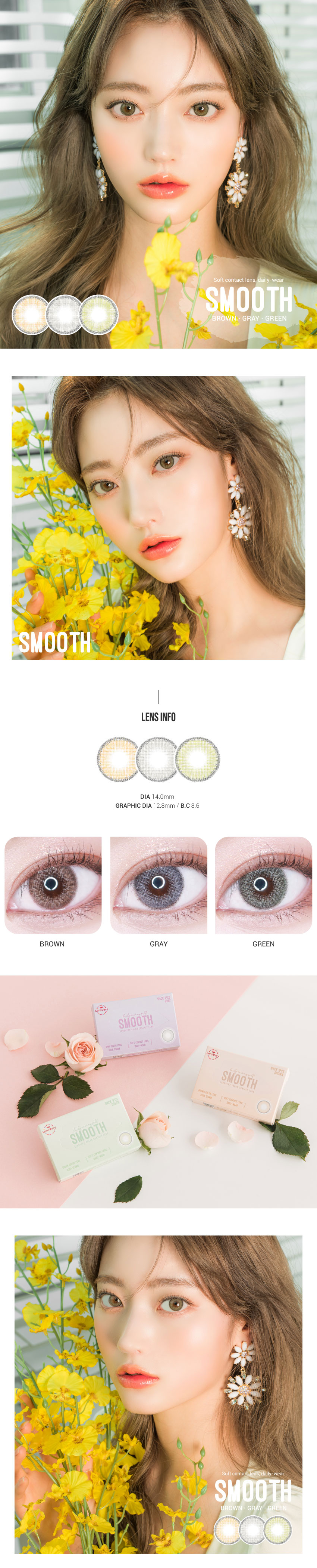 smooth-main-korean-circle-lenses-new1.jpg