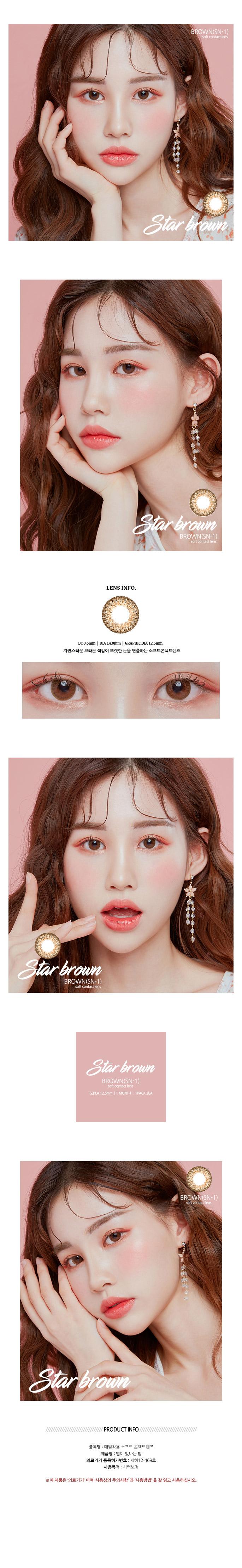 star-3color-brown-sn1-korean-circle-lenses.jpg