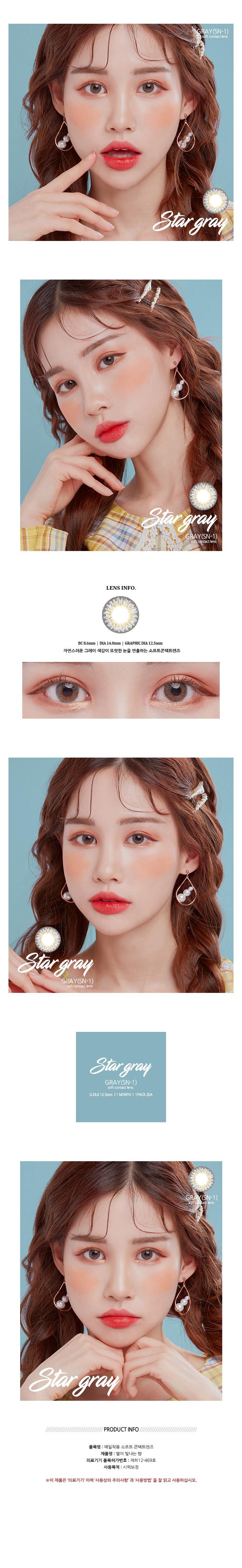 star-3color-gray-sn1-korean-circle-lenses.jpg