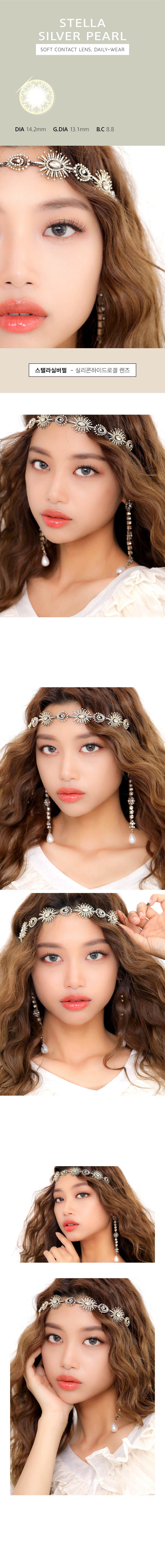 stella-silver-pearl-.jpg