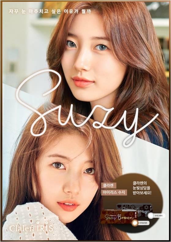 suzy-brown.jpg