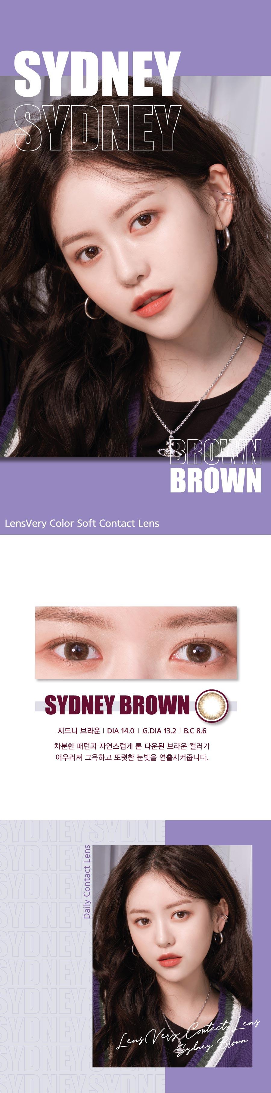 sydney-brown-circlelenses1.jpg