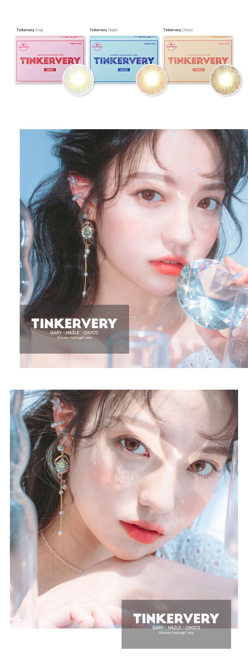 tinkervery-new1.jpg