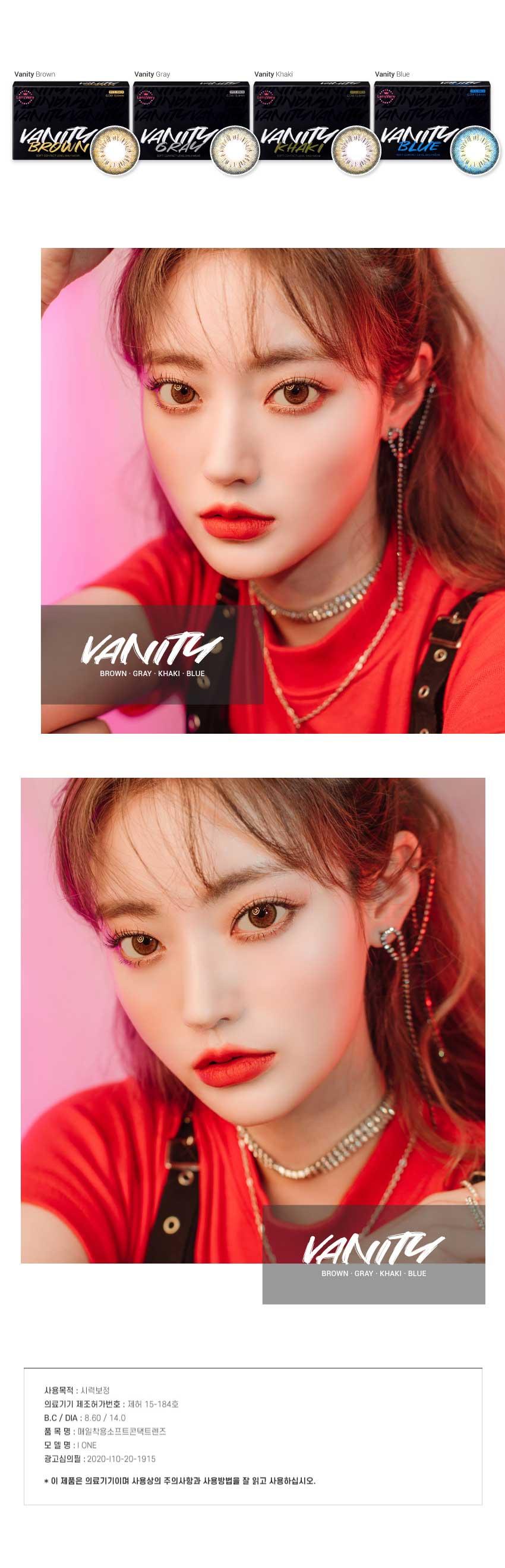 vanity-khaki-circle-lenses0-22.jpg