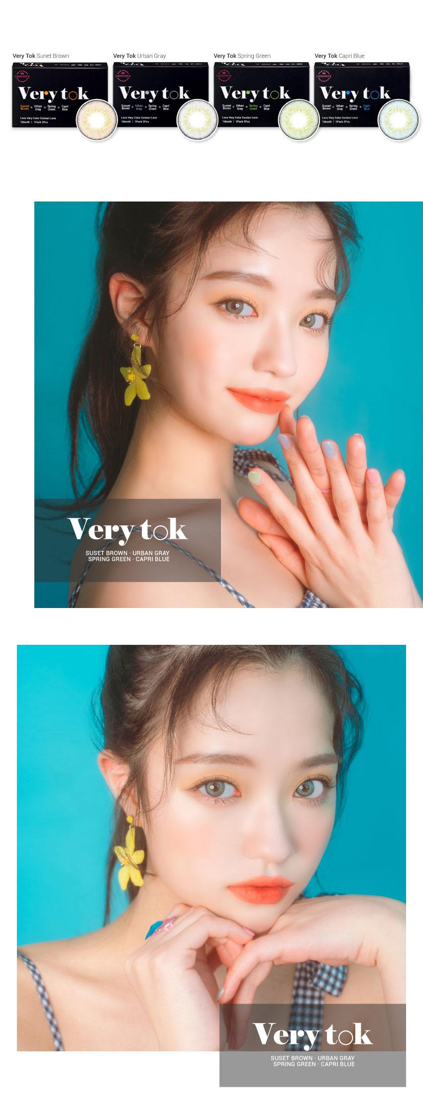 verytok-new2-2.jpg