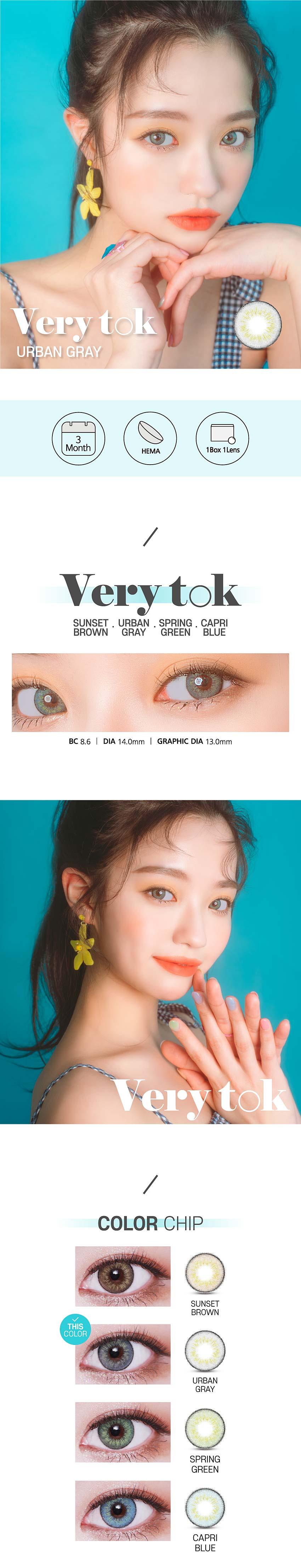 verytok-uban-gray-korean-contacts3.jpg