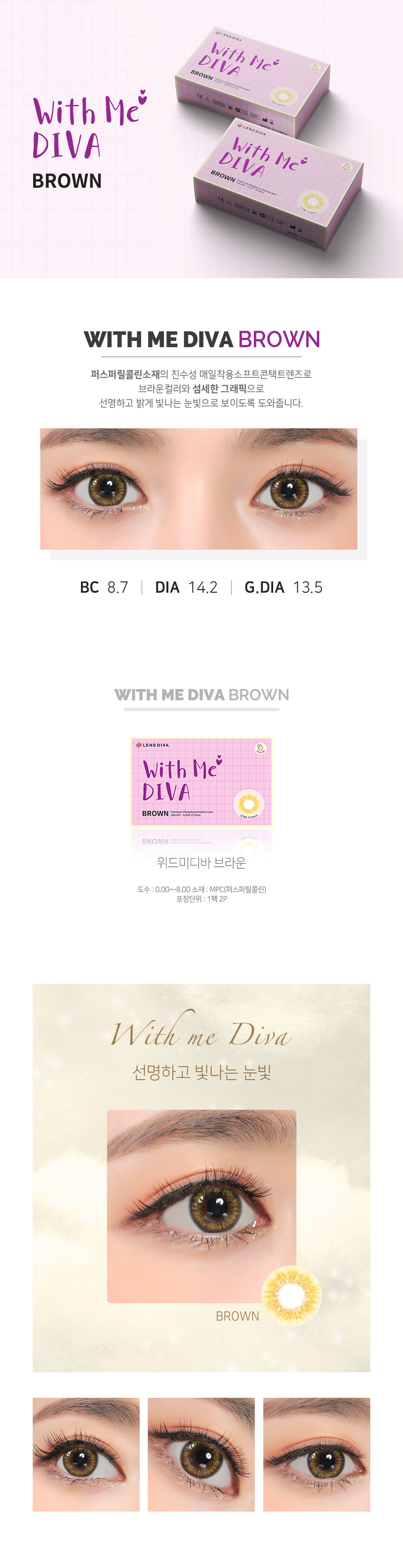 whith-me-diva-brown11.jpg
