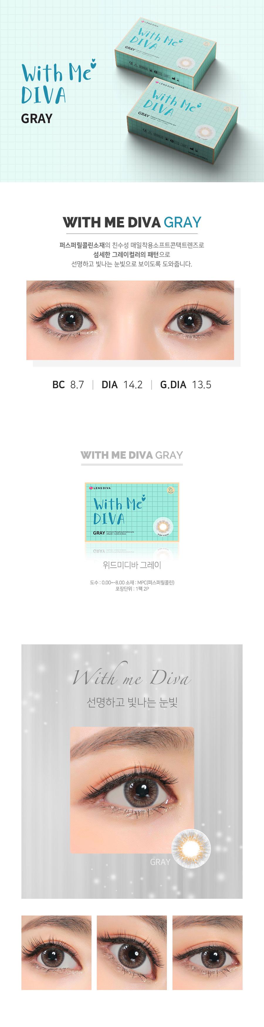 whith-me-diva-gray1.jpg