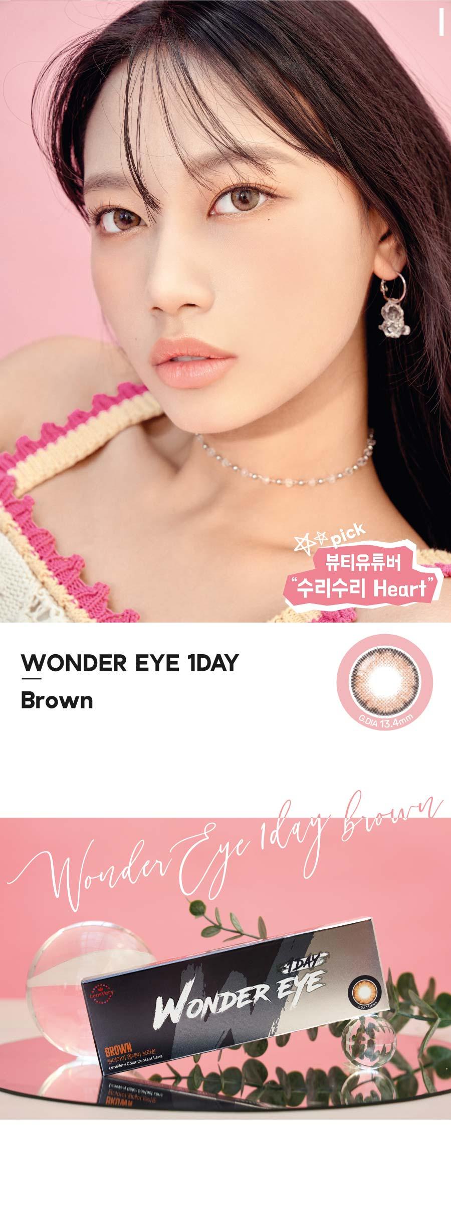 wonder-eye-brown-3-.jpg