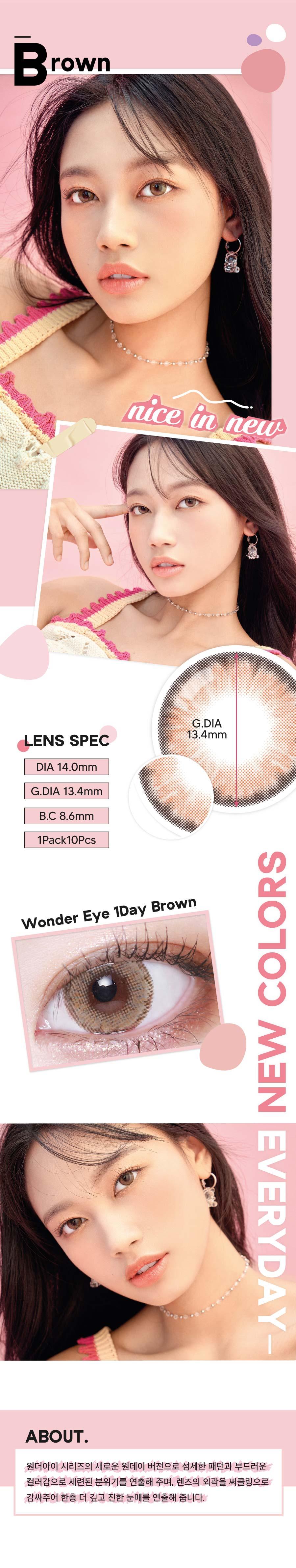 wonder-eye-brown-4-.jpg