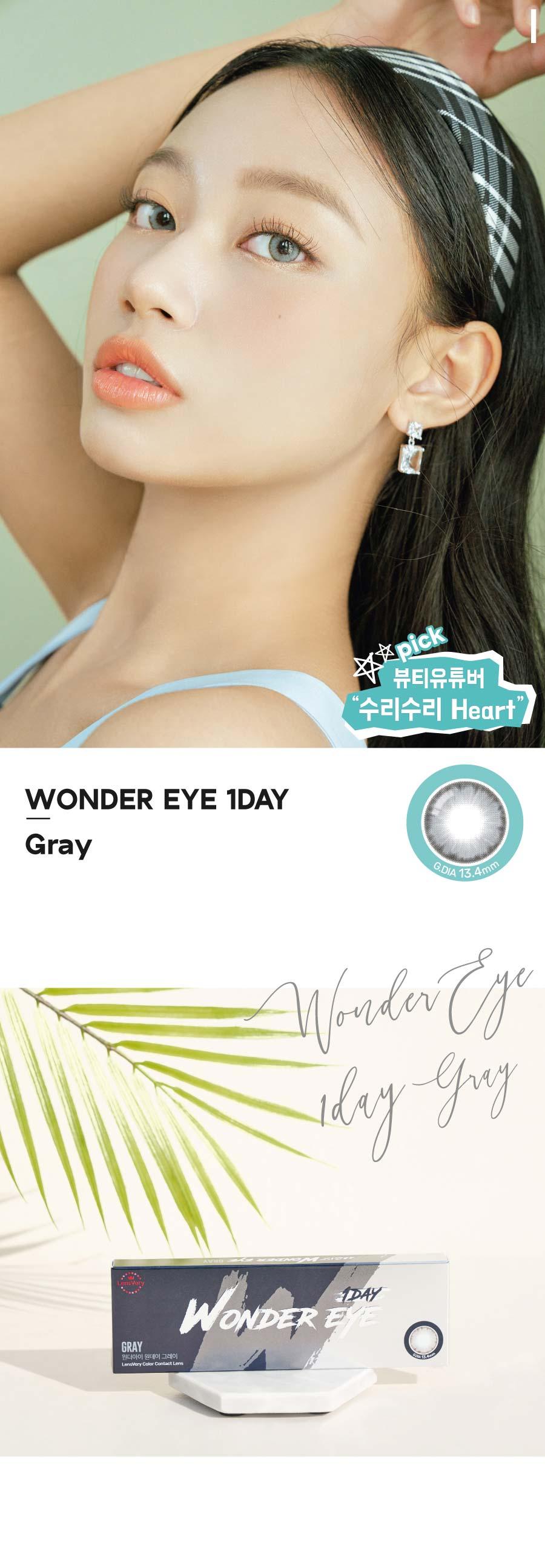 wonder-eye-gray-10pcs-2-.jpg