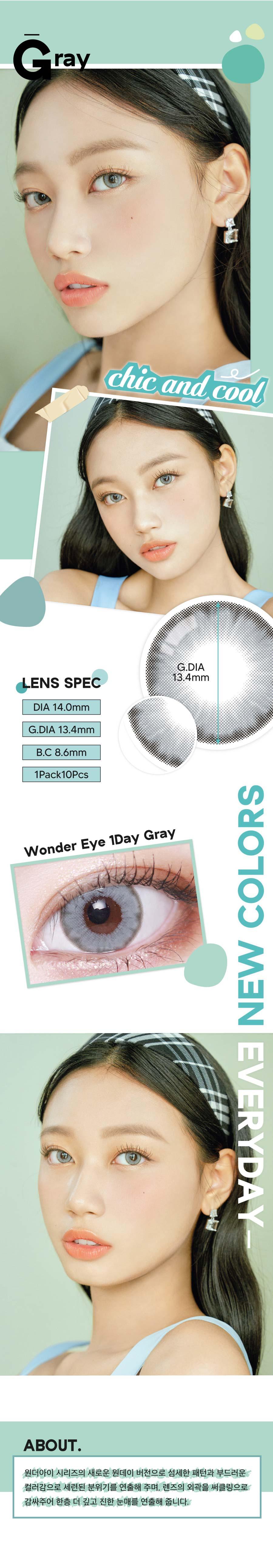 wonder-eye-gray-10pcs-3-.jpg