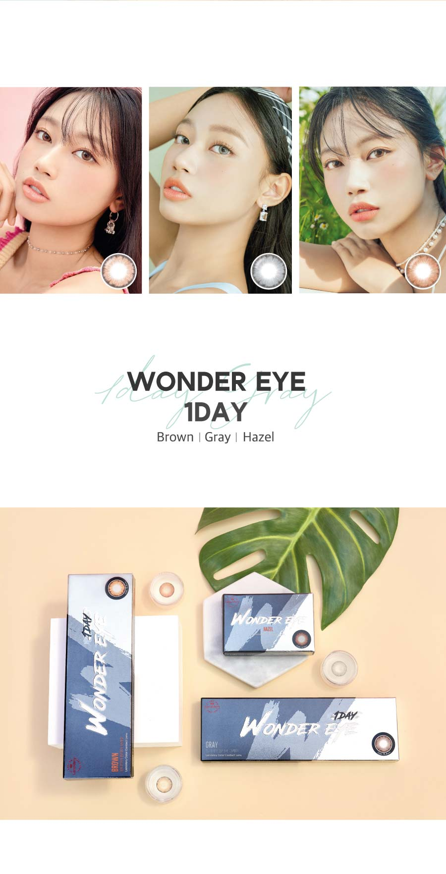 wonder-eye-gray-10pcs-4-.jpg