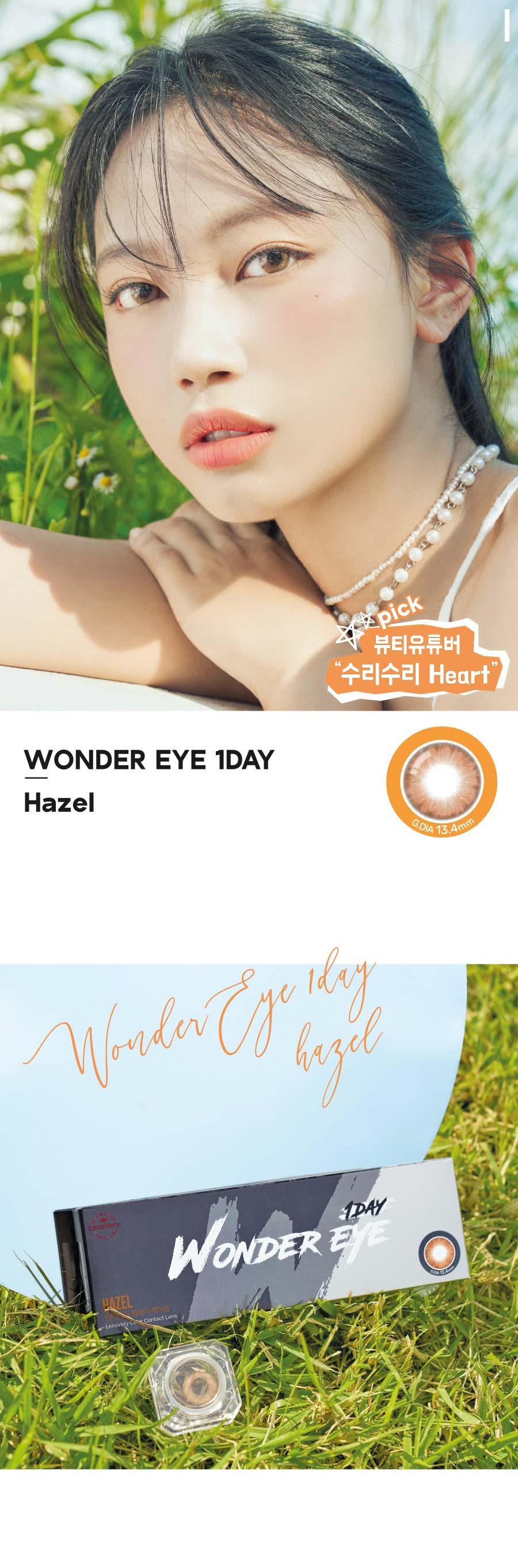 wonder-eye-hazel-10pcs-2-.jpg