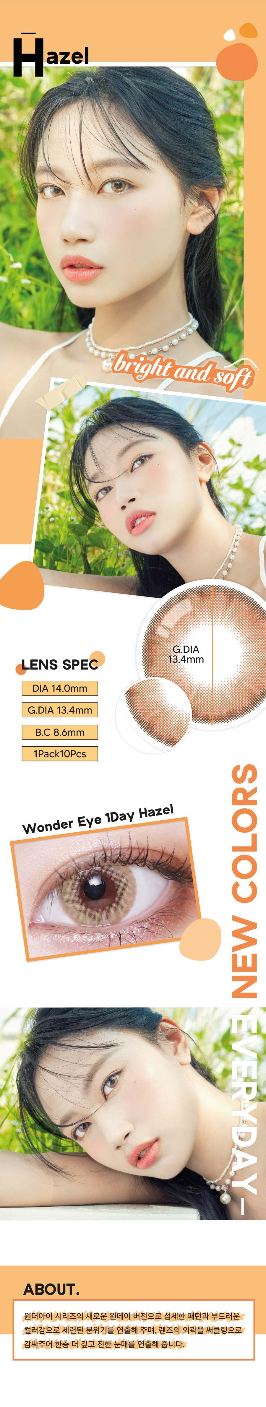 wonder-eye-hazel-10pcs-3-.jpg