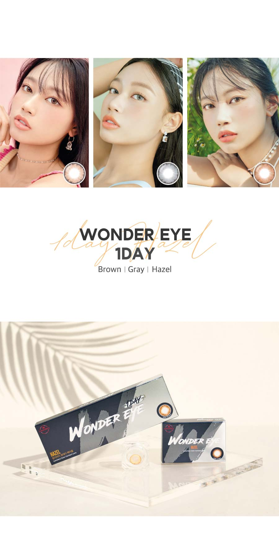 wonder-eye-hazel-10pcs-4-.jpg