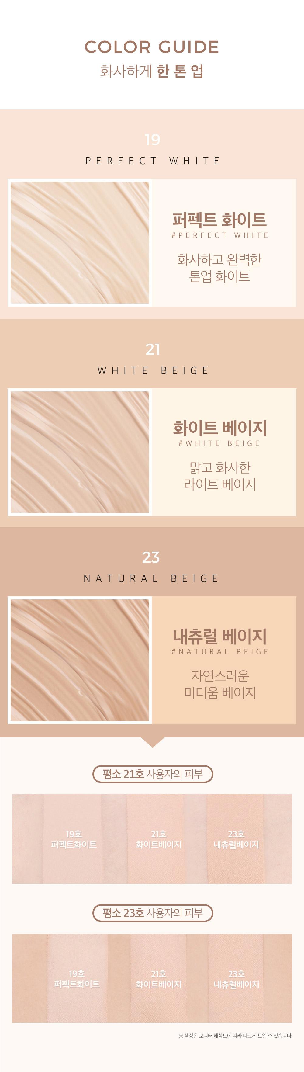 yeowoo-hwajangdae-snow-filter-cushion-15g-korean-cosmetic2.jpg