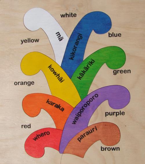 Bilingual Coloured Koru Puzzle