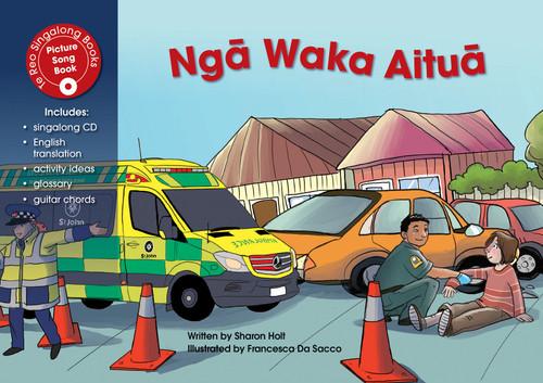 Nga Waka Aitua (Emergency Vehicles)